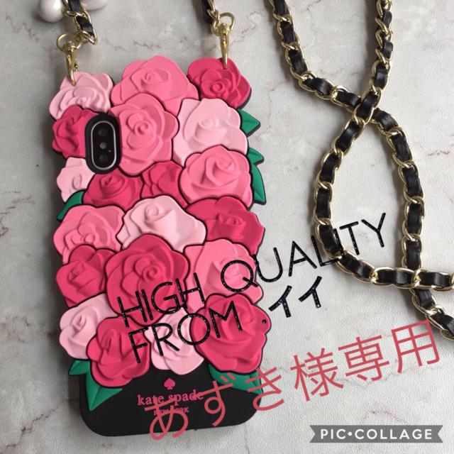 日本最大級グッチiPhone11ProMaxケース純正,iphonexr純正ケースシリコン