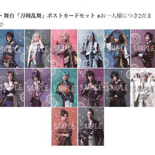 舞台『刀剣乱舞』 × TOWER RECORDS CAFE 表参道店コラボグッズ(その他)