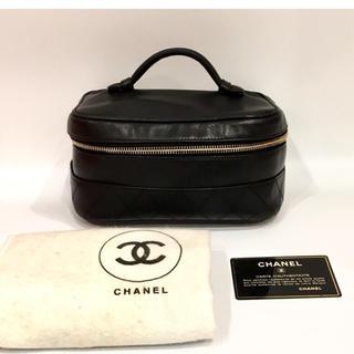 シャネル(CHANEL)のシャネル✨ビコローレ バニティバッグ A01618(その他)