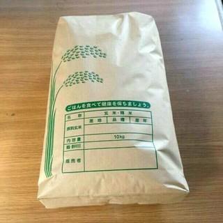 お米です!白米10㎏(米/穀物)