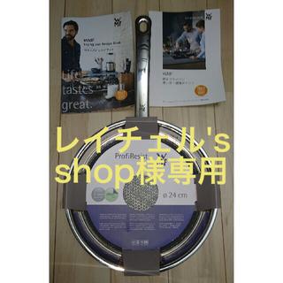 ヴェーエムエフ(WMF)のレイチェル's shop様 専用(鍋/フライパン)