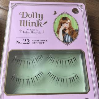 ドーリーウィンク(Dolly wink)のつけまつげ(その他)