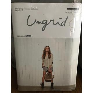 アングリッド(Ungrid)のゆみ様専用   2013年mook本(ファッション)