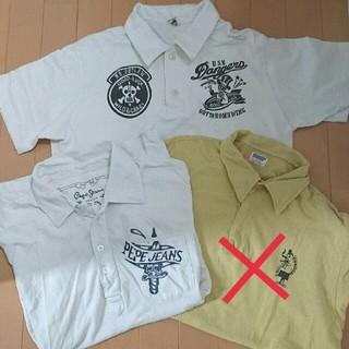 ダブルワークス(DUBBLE WORKS)の専用です! MWS *PEPEJEANS*2枚セット (Tシャツ/カットソー(半袖/袖なし))