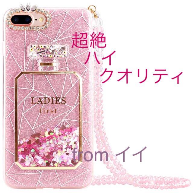 最高級シュプリームiPhone11ProMaxケースシリコン,louisアイフォーンxsケースシリコン