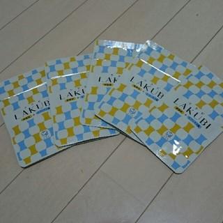 ラクビ新品5袋セット(ダイエット食品)