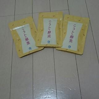 やまちゃん様専用です!こうじ酵素新品93粒×12袋セット(ダイエット食品)