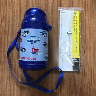 ミキハウス(mikihouse)の【ミキハウス】ストローボトル 交換部品付(水筒)