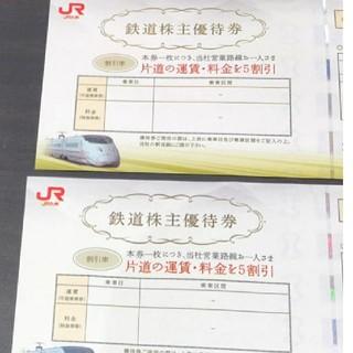 しおりん様専用 JR九州 株主優待券20枚 即日発送可能(その他)