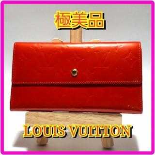 ルイヴィトン(LOUIS VUITTON)の本日sale‼外側極美品‼ルイヴィトン❤3つ折り❤長財布❤(財布)