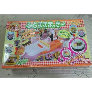 バンダイ(BANDAI)の新品 未開封 知育 食育 のり巻き のりまきまっきー 太巻き 定価4500(調理道具/製菓道具)