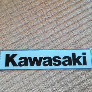 カワサキ(カワサキ)のカワサキステッカー(ステッカー)