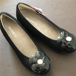 シマムラ(しまむら)のパンプス カメリア ブラック フォーマル ビジネス 靴 レディース 黒(ハイヒール/パンプス)