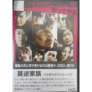 nana56b-d-.[莫逆家族 バクギャクファミーリア]DVD 送料込(日本映画)