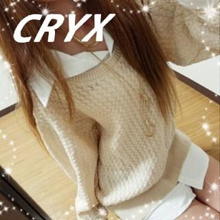 クリックス(CRYX)の新品♡CRYX♡フェイクシャツダーリンニット(ニット/セーター)