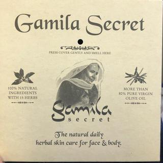 ガミラシークレット(Gamila secret)のガミラシークレット  石鹸(ボディソープ / 石鹸)