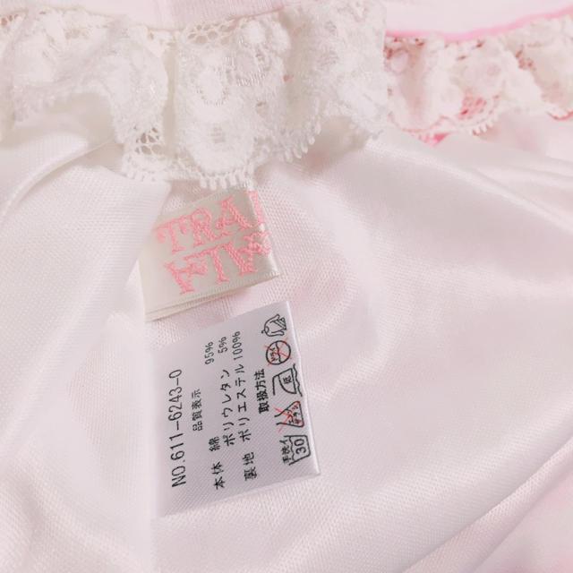 LIZ LISA(リズリサ)のリズリサ ワンピース 白×ピンク ボーダー レディースのワンピース(ミニワンピース)の商品写真