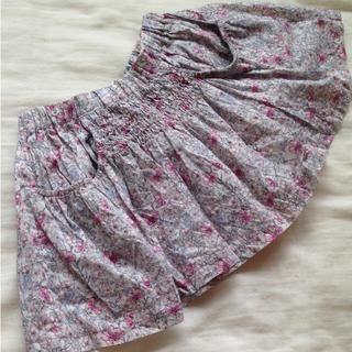 クリスティーナローデ(CHRISTINA ROHDE)の新品クリスティーナローデ リバティミセスモンローシャーリングスカート*サイズ3(スカート)