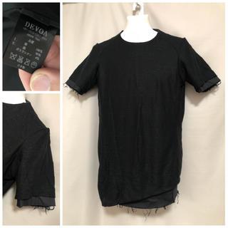 デヴォア(DEVOA)のDEVOA デヴォア  ストレッチレイヤード Tシャツ カットソー 1 S 黒(Tシャツ/カットソー(半袖/袖なし))