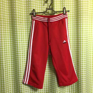 アディダス(adidas)のadidas 七分丈ジャージパンツ 130サイズ(パンツ/スパッツ)