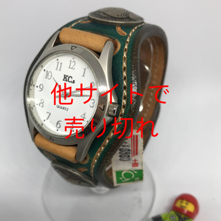 ケイシイズ(KC,s)の【状態〇】No9☆KC's☆チチカカ☆緑グリーン☆メンズ腕時計(腕時計(アナログ))