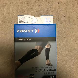 ザムスト(ZAMST)のザムスト   カーフサポーター     黒    LLサイズ    両足入り(トレーニング用品)
