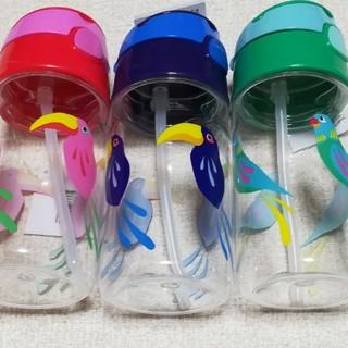 【新品】フライングタイガー ストローボトル3本セット ピンク&青&緑