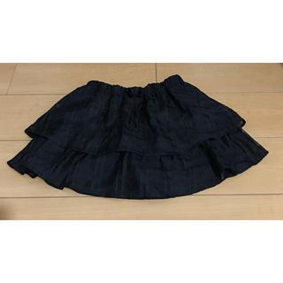 ジーユー(GU)のGU  2段切り替えスカート 130cm(スカート)