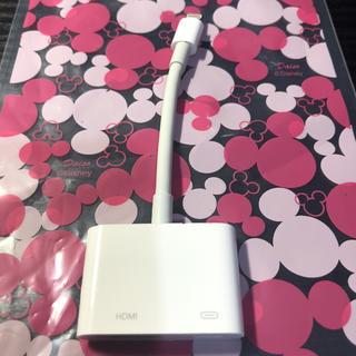 アップル(Apple)の【純正品】Apple Lightning - Digital HDMI アダプタ(映像用ケーブル)