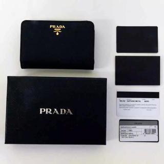 プラダ(PRADA)の定価¥84,240のPRADA プラダ 二つ折り財布 サフィアーノ(財布)