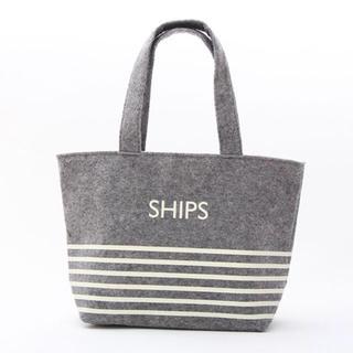 シップス(SHIPS)の☆SHIPS シップス トート☆with 付録☆(トートバッグ)