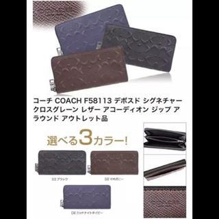 コーチ(COACH)のCOACH コーチ★ シグネチャー 長財布 メンズ レディース(財布)