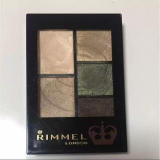 リンメル(RIMMEL)のリンメル ラテアイズ  004(アイシャドウ)