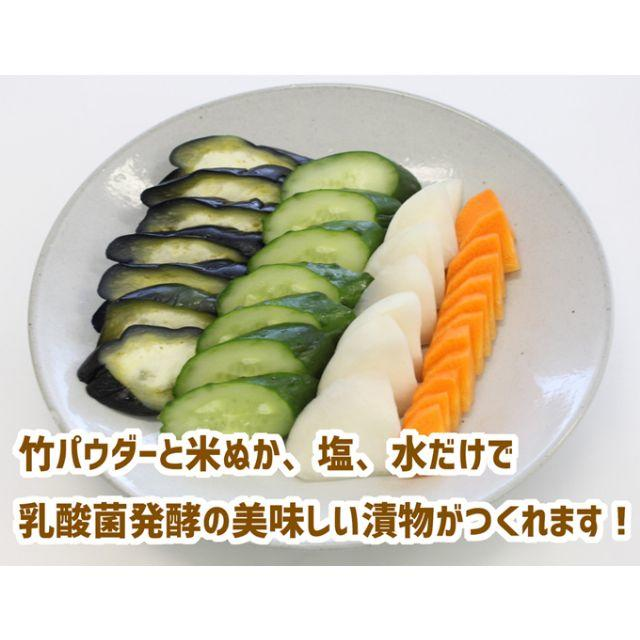 楽ちん竹ぬか床セット 食品/飲料/酒の加工食品(漬物)の商品写真