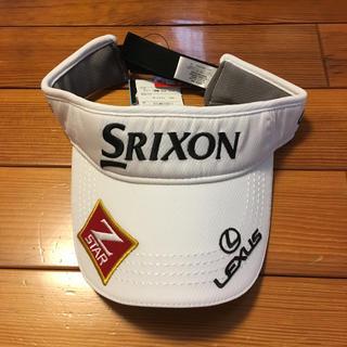 スリクソン(Srixon)のスリクソン サンバイザー限定商品(サンバイザー)