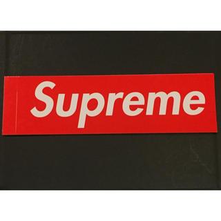 シュプリーム(Supreme)の supreme boxlogo ステッカー(その他)