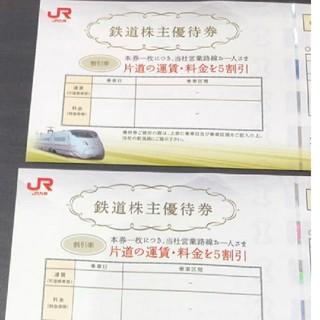 マーブル様専用 JR九州 株主優待券20枚セット 即日発送可能(その他)