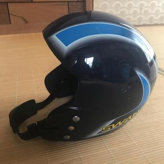 スワンズ(SWANS)のヘルメット スワンズ(その他)