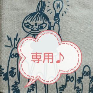 ニッサン(日産)のプリン様専用♪《新品》『ボンフォーム』シートカバー★デイズ(車種別パーツ)