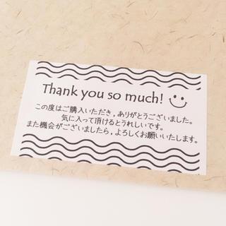 No.66 黒波柄ニコたん角型 サンキュー シール [ みきのかたろぐ ](カード/レター/ラッピング)