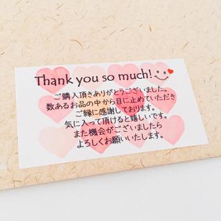 No.67 水彩ハート角型ニコたん サンキュー シール [ みきのかたろぐ ](カード/レター/ラッピング)