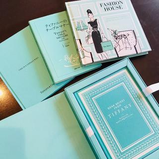 ティファニー(Tiffany & Co.)の☆新品未使用☆(その他)
