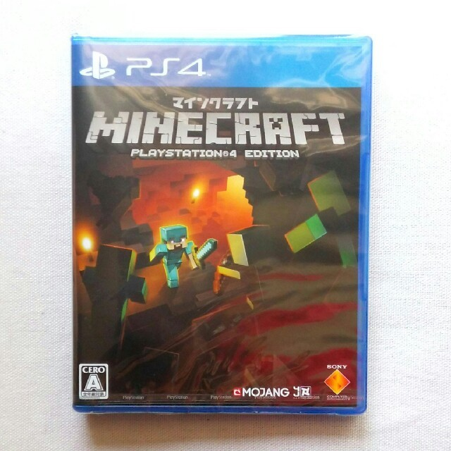 マインクラフト MINECRAFT  PS4  新品 未開封 エンタメ/ホビーのゲームソフト/ゲーム機本体(家庭用ゲームソフト)の商品写真
