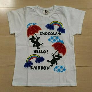ショコラ(Chocola)の【cota-cota様専用】110☆ ショコラ Tシャツ(Tシャツ/カットソー)