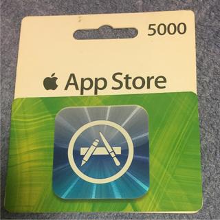 アップル(Apple)のApple storeカード 5000(その他)