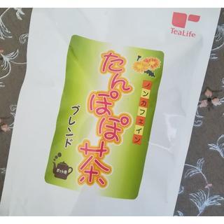 【ya☆hamさま専用 】たんぽぽ茶(茶)
