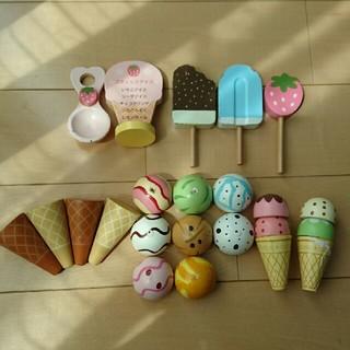 マザーガーデン  アイスクリーム(知育玩具)