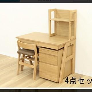 オオツカカグ(大塚家具)の学習デスク ミニマ ナチュラル(4点セット)(学習机)