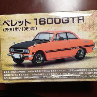 イスズ(いすゞ)のミニカーいすゞベレット1600GTR(ミニカー)