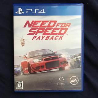 プレイステーション4(PlayStation4)のNEED FOR SPEED PAYBACK(ニードフォースピード ペイバック)(家庭用ゲームソフト)